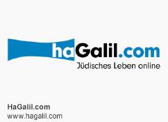 HaGalil.com